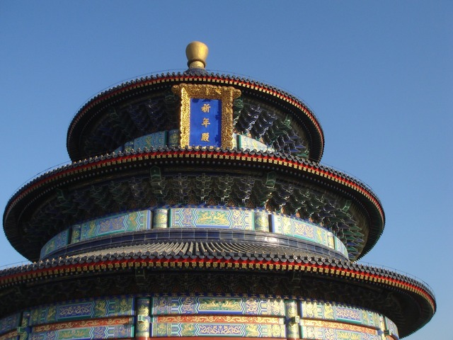 Temple of heaven temple beijing, religion.