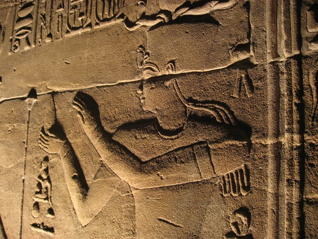 Temple of isis philae island aswan, religion.