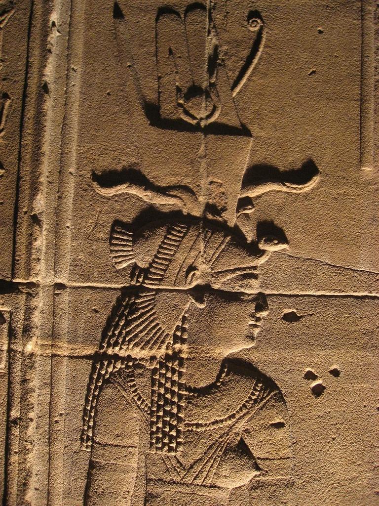 Temple of isis philae island aswan, religion.