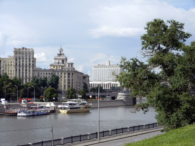 The white house moscow government.