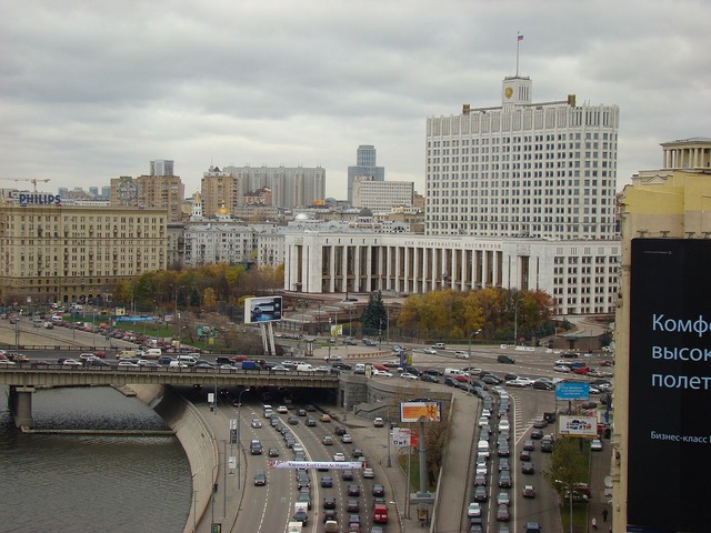 The white house road interchange, transportation traffic.