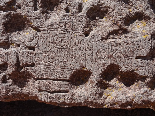 Tiwanaku bolivia archeology.