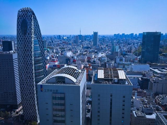 Tokyo japan building, architecture buildings.