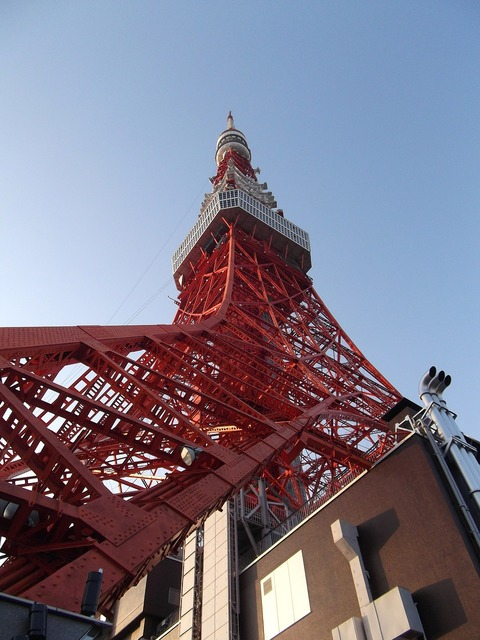 Tokyo tower building free photos, architecture buildings.
