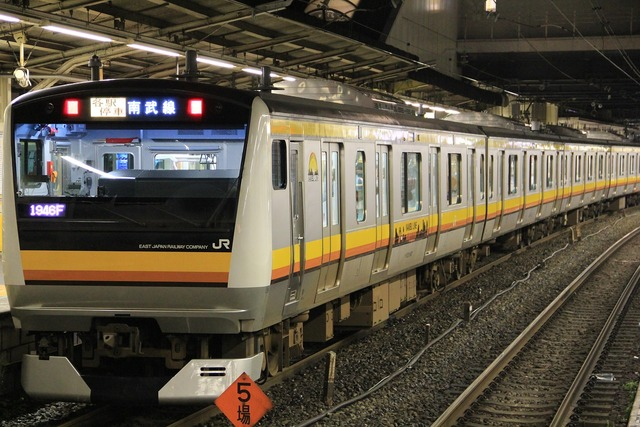 Train japan railway japan, transportation traffic.