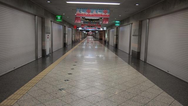 Underground shopping street hiroshima, architecture buildings.