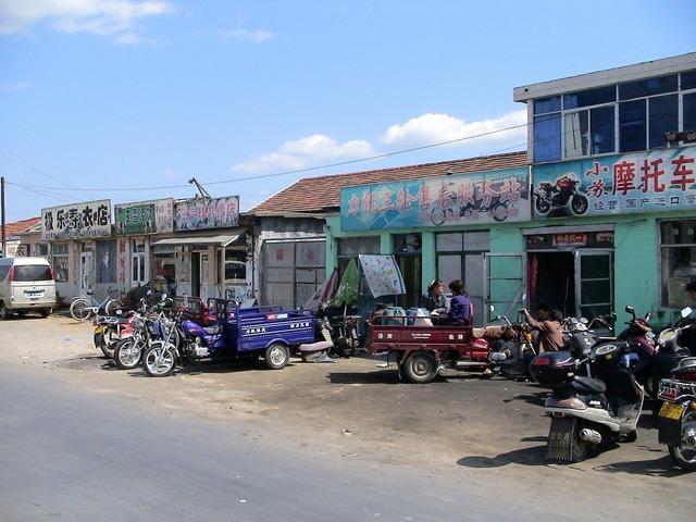 Vehicles repair china, architecture buildings.
