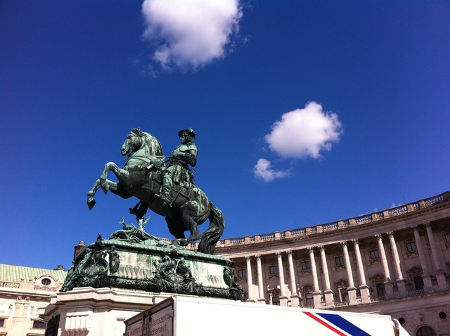 Viena sky statue, architecture buildings.