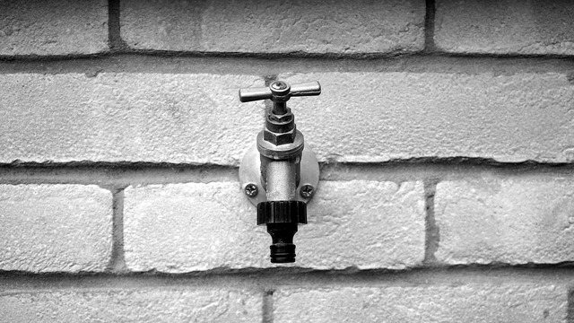 Wall tap home, architecture buildings.