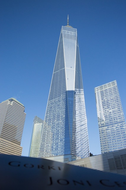 World trade center business global, business finance.