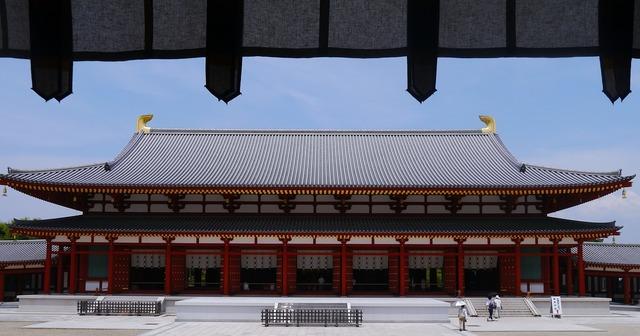 Yakushiji nara large auditorium, architecture buildings.