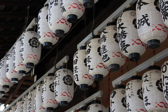 Yasaka shrine japan kyoto.